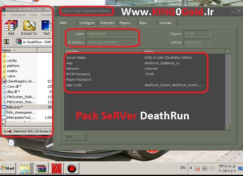 دانلود سرور پک دثران DeathRun کانتر 1.6 (Hlds)