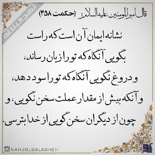 http://s8.picofile.com/file/8291767868/ALI_FAZ8ELE_4.jpg