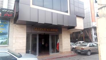 Qom Tashrifat Hotel Apartment