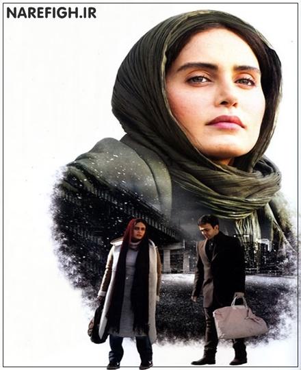 دانلود فیلم سینمایی اسب سفید پادشاه با لینک مستقیم