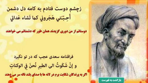 http://s8.picofile.com/file/8292030926/Darse8_Arabi_Z_Q_10_95_5.jpg
