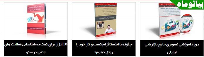 http://s8.picofile.com/file/8292087000/Bia2mah_ir_2.jpg