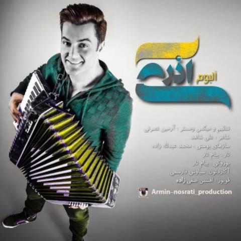 آهنگ ترکی آذری بنام سنسیز یاشایا بیلمم از آرمین نصرتی