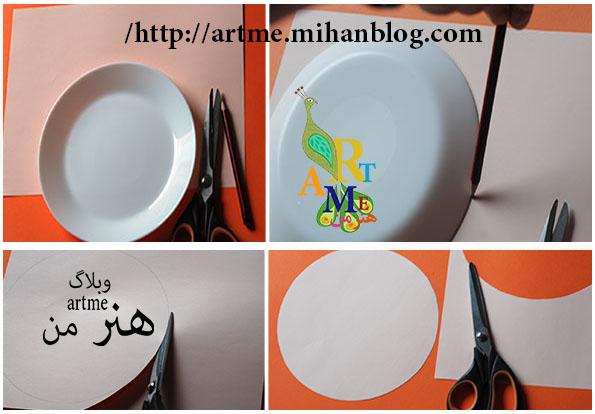 http://s8.picofile.com/file/8292294542/ut.jpg