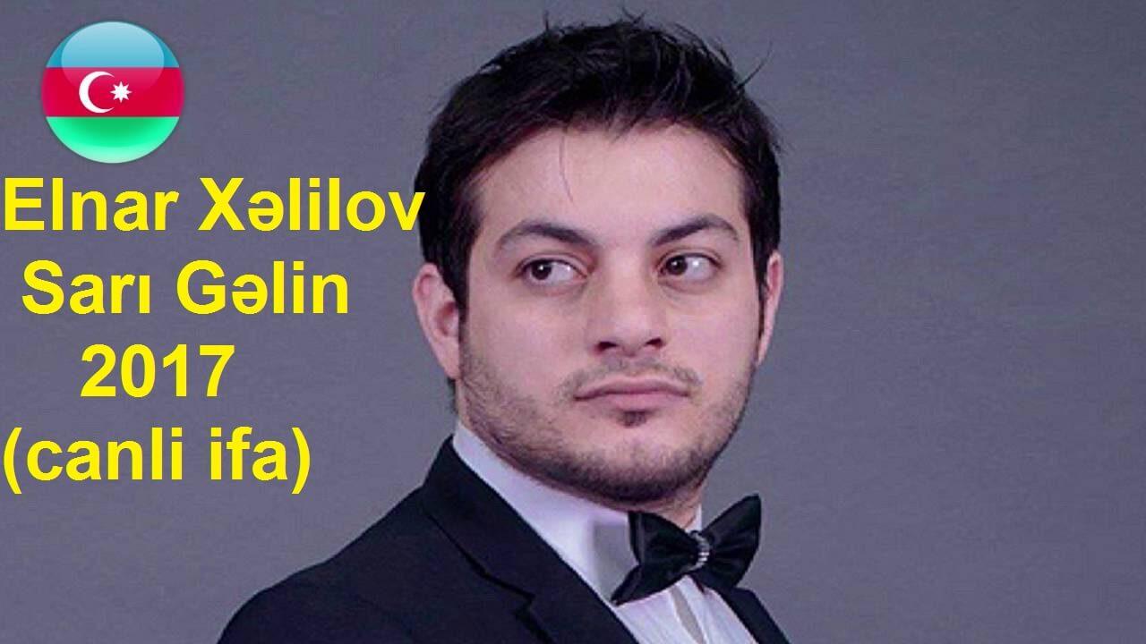 Elnar Xəlilov