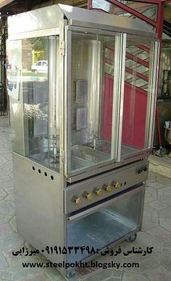 دستگاه کباب ترکی