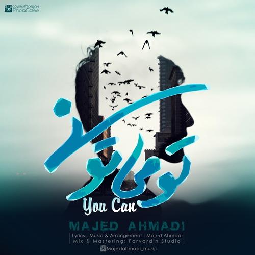 ماجد احمدی