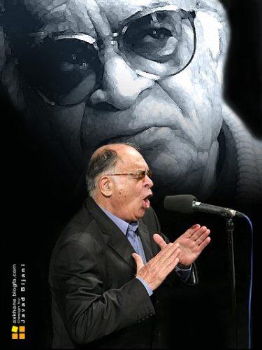 آهنگ زیبای مارال (جیران منه باخ باخ) از محمدنوری