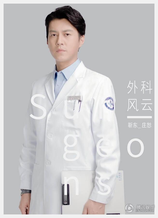 جراحان