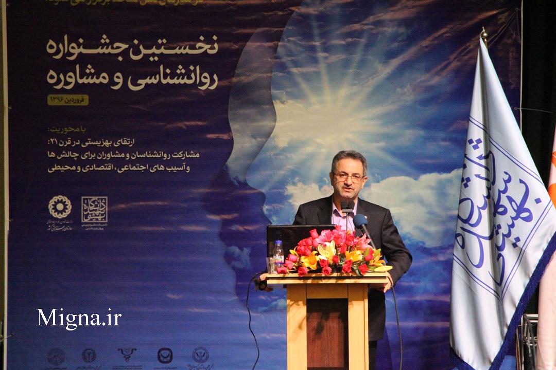 محسنی بندپی-رئیس سازمان بهزیستی کشور