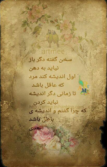 http://s8.picofile.com/file/8292689726/PicsArt_1452575536451.jpg