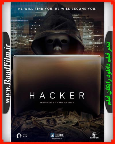 دانلود رایگان فیلم Hacker 2016