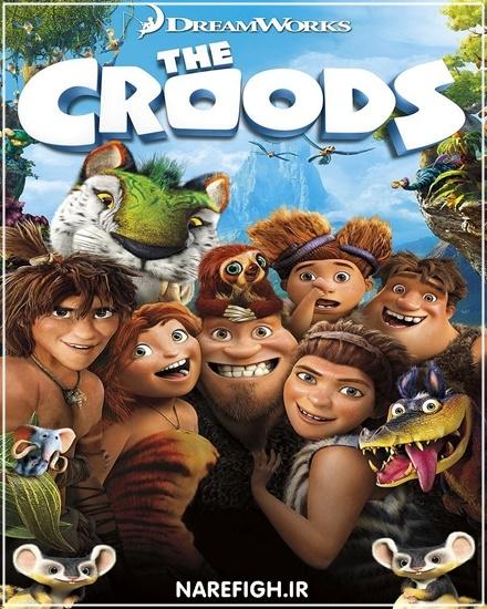 دانلود انیمیشن The Croods با دوبله فارسی