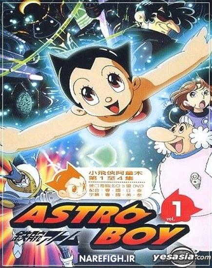 دانلود انیمیشن Astro Boy Package دوبله فارسی (قسمت 1)