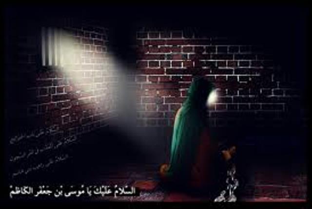 مظلومیت امام کاظم علیه السلام