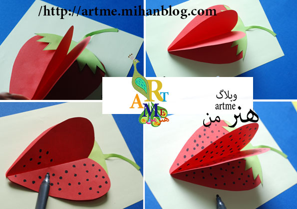 http://s8.picofile.com/file/8292982350/37aa.jpg