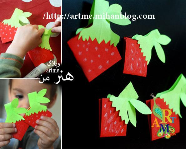 http://s8.picofile.com/file/8292984400/4xxui.jpg