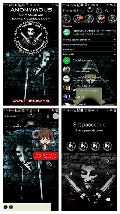 دانلود رایگان ورژن سوم تم Anonymous برای لاین