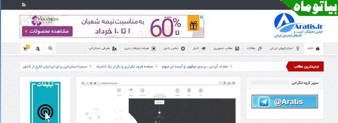 http://s8.picofile.com/file/8293048968/bia2mah.jpg