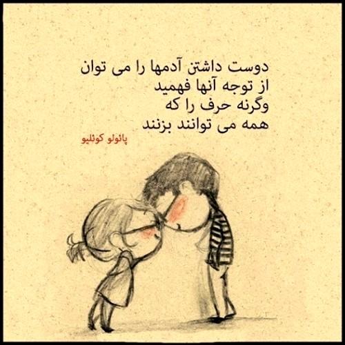 http://s8.picofile.com/file/8293105368/TAWAJ_JOH_KARDAN_NESH8NEYE_MOHAB_BAT_AST_1.jpg
