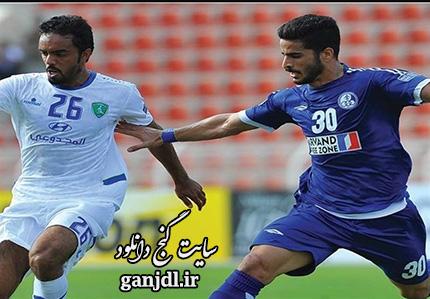 نتیجه بازی استقلال خوزستان و الفتح عربستان 5 اردیبهشت 96 + خلاصه بازی