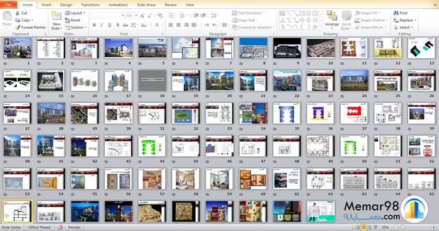 پروژه بررسی مجموعه مسکونی تانگو