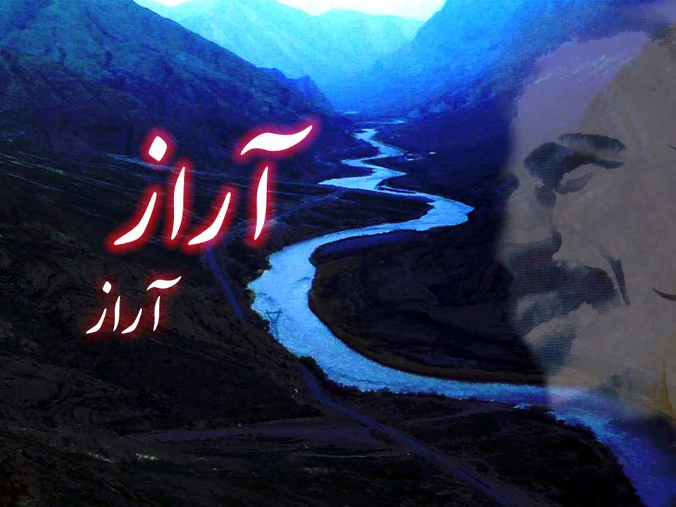 آهنگ زیبای ترکی آذری با نام خان آراز