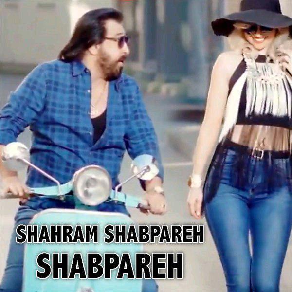 http://s8.picofile.com/file/8293317076/Shahram_Shabpareh_Shabpareh.jpg
