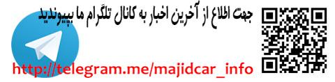تلگرام مجیدکار