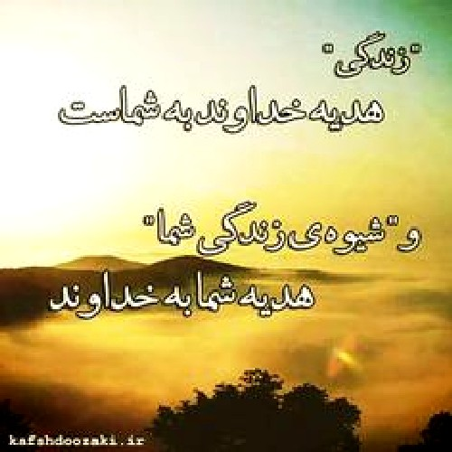 http://s8.picofile.com/file/8293550318/HEDYEH_EL8HY_1.jpeg