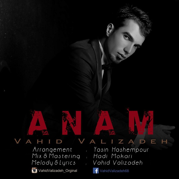 http://s8.picofile.com/file/8293578800/26Vahid_Valizadeh_Anam.jpg