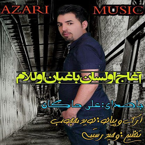 http://s8.picofile.com/file/8293595476/11Ali_hakan_Aghaj.jpg