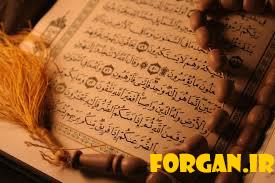 تلاوت یک صفحه از قرآن و پی بردن به نکته ای جالب