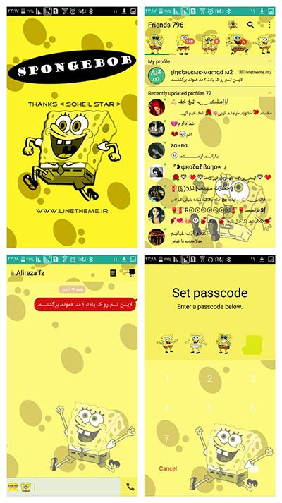 دانلود رایگان تم باب اسفنجی SpongeBob برای لاین