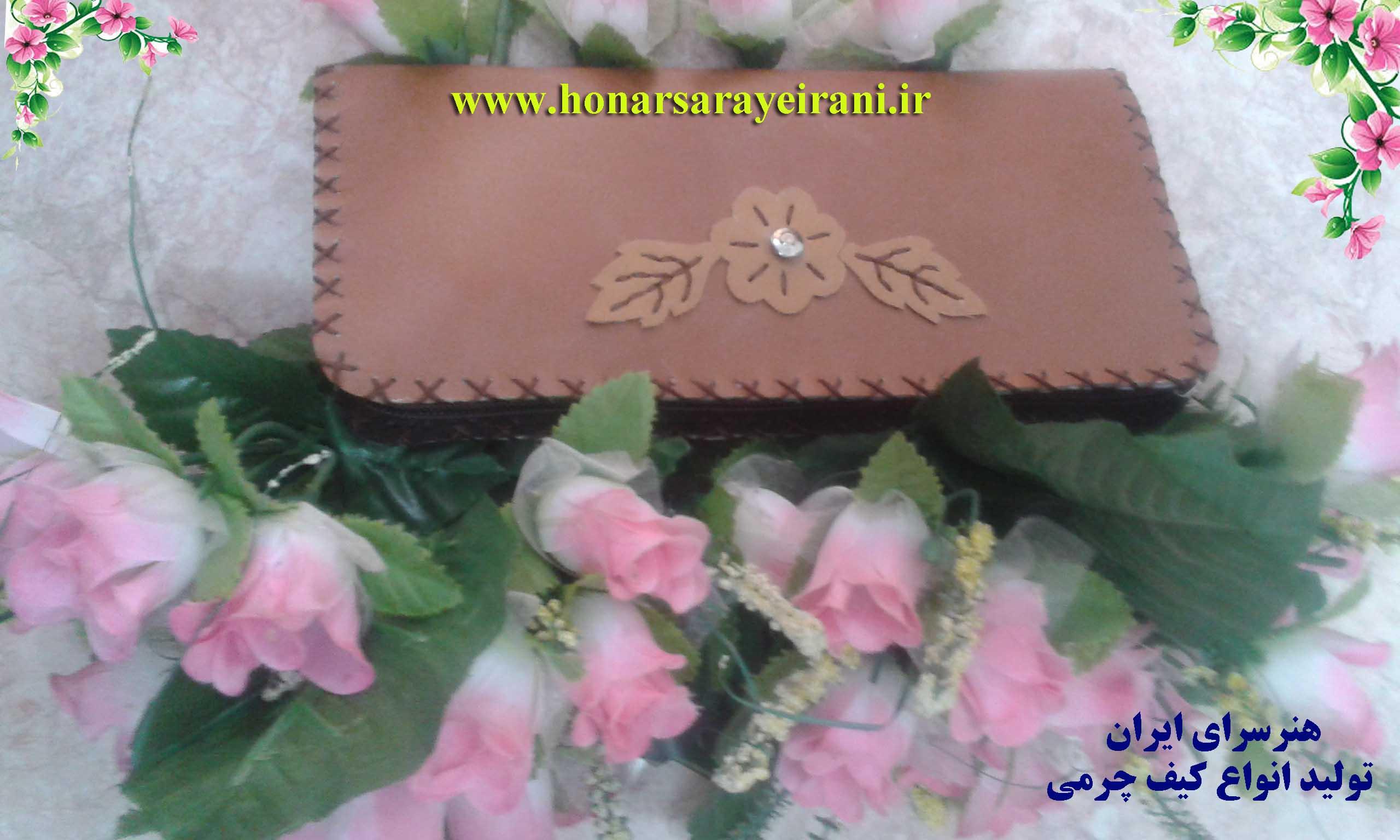 کیف پول چرم زنانه زیپ دار (125)