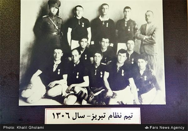 فوتبال قدیم