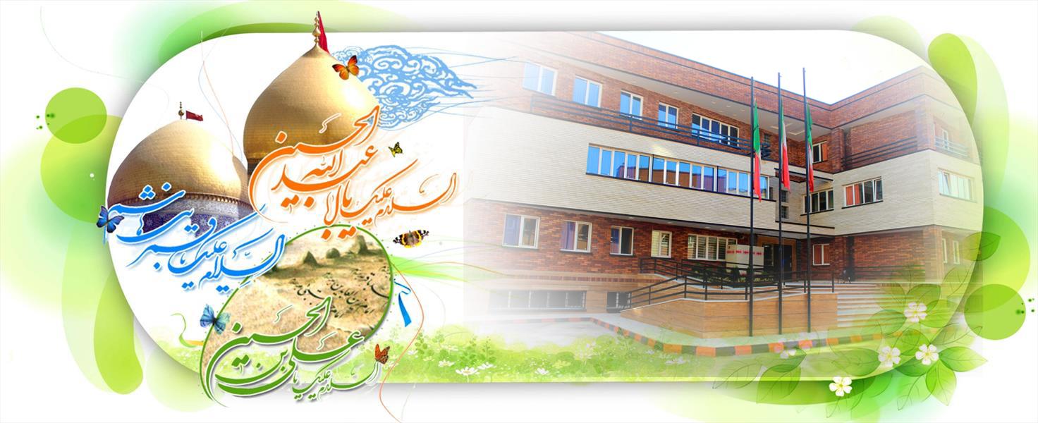 گزارش تصویری از جشن میلاد امام حسین (ع)