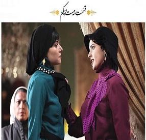دانلود قسمت 21 سریال شهرزاد با کیفیت عالی (فصل 1)