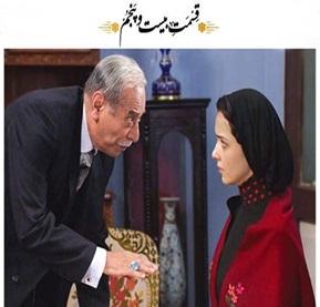 دانلود قسمت 25 سریال شهرزاد با کیفیت عالی (فصل 1)