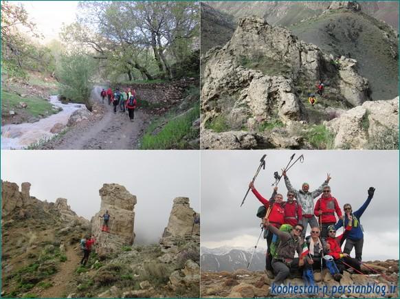 قله شاه کرم (اودل) از ولیان