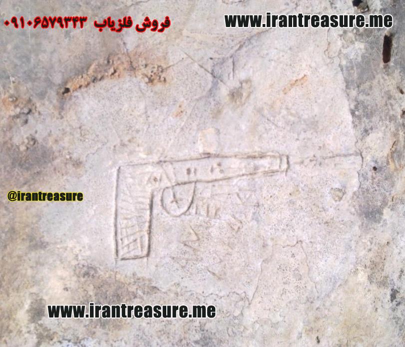 tofang951 نشانه تفنگ در گنج یابی