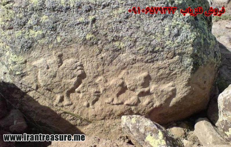 tav954 نشانه مرغ و جوجه ها یش در دفینه یابی