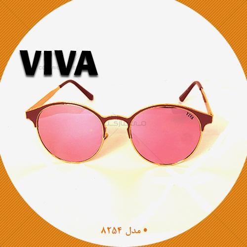 عینک آفتابی زنانه  2017 VIVA