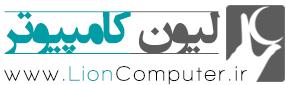 lion computer