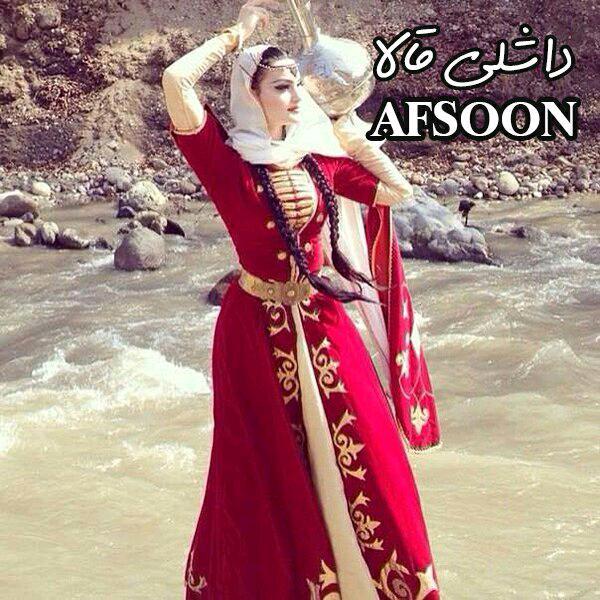http://s8.picofile.com/file/8294761542/2Afsoon_Dashli_Gala.jpg