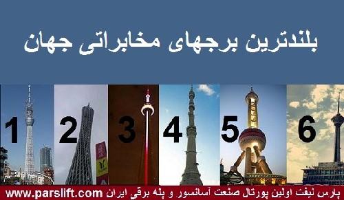 http://s8.picofile.com/file/8294861868/borje_m3l8d_va_1.jpg