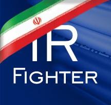 کلن IrFighter