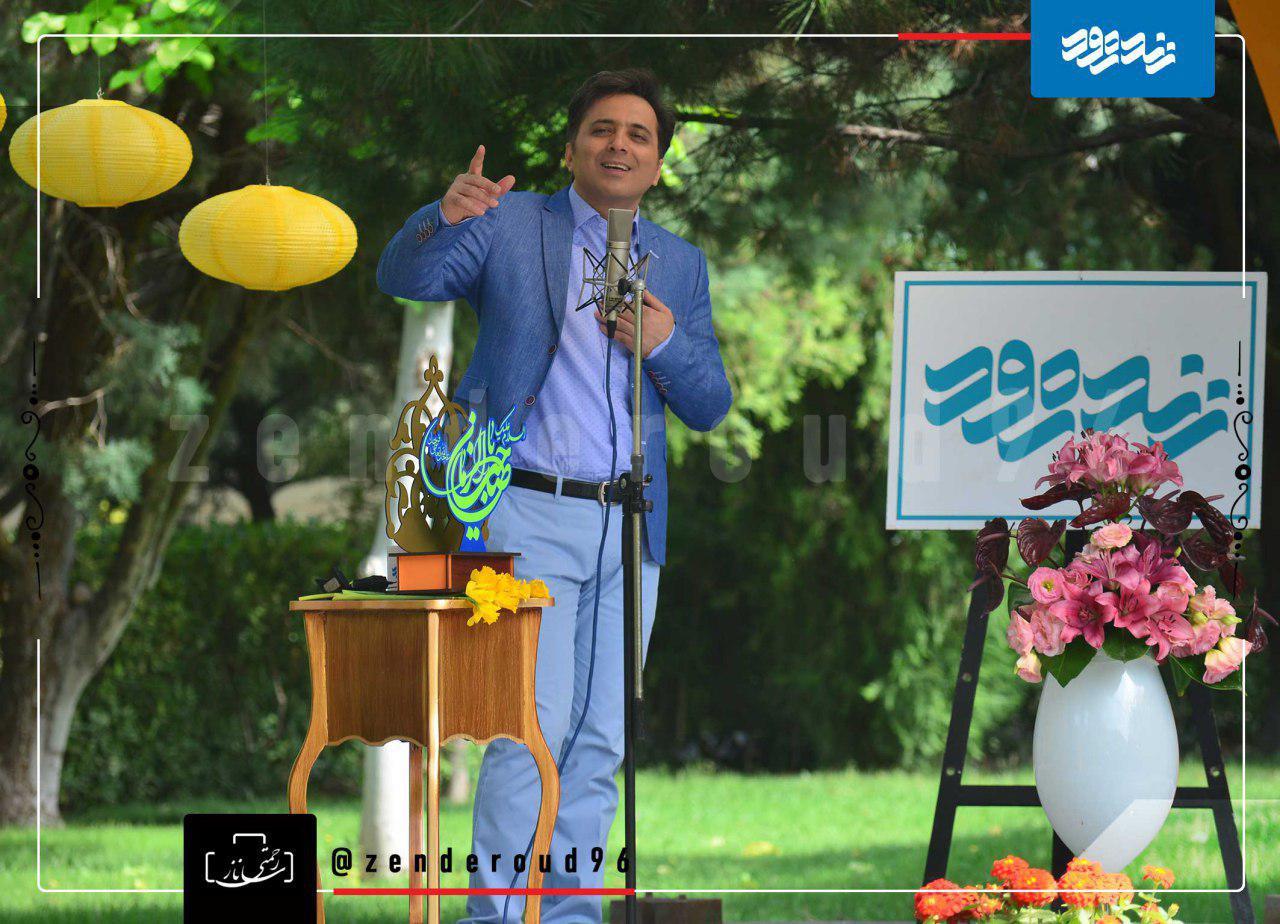 دانلود برنامه زنده رود اردیبهشت 96 با حضور مجید اخشابی