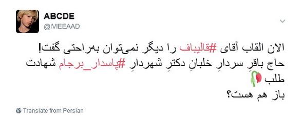 [تصویر: Meeaad_0993355.jpg]