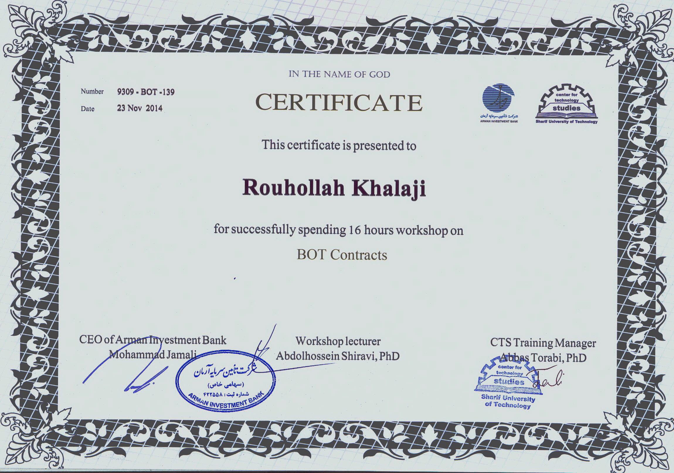 Rouhollah Khalaji, روح اله خلجی